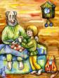 Мальчик и его дед