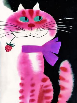 Сказка Малиновая кошка, Юнна  Мориц