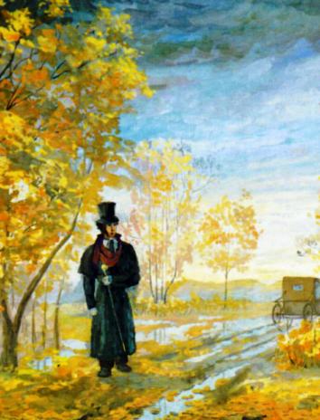 Сказка Унылая пора, очей очарованье, Пушкин Александр Сергеевич