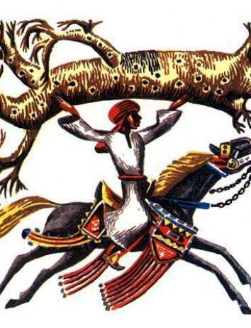 Сказка Состязание, Африканская народная сказка