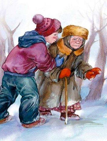 Сказка Просто старушка, Осеева Валентина