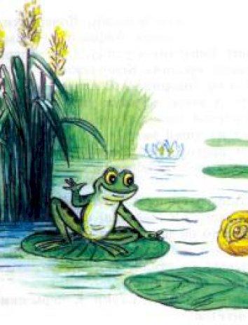 Зеленый Лягушонок и Желтая Кувшинка, Сказка