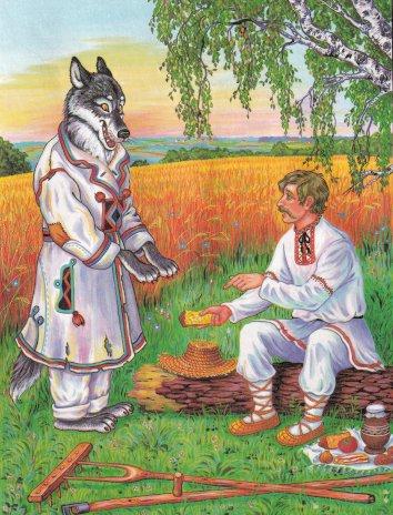 Сказка Легкий хлеб, Белорусская народная сказка