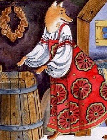 Сказка Лиса-повитуха, Русская народная сказка