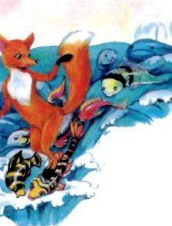 Сказка Хитрая лиса, Сказка народов России