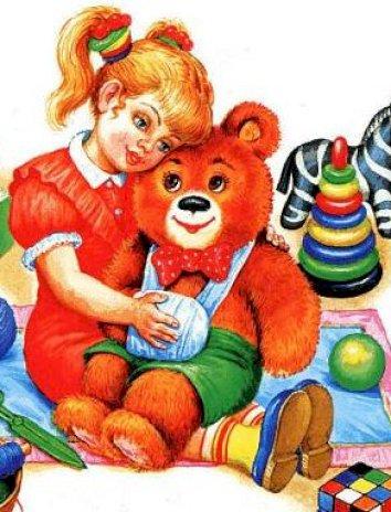 Сказка Игрушки, Барто Агния