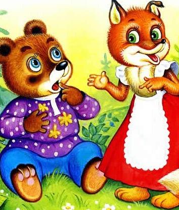 Сказка Лиса и медведь, Даль Владимир