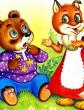 Лиса и медведь, Сказка