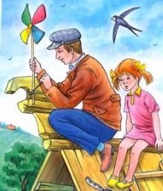Сказка Голубая чашка, Гайдар Аркадий