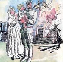 Солдат, Басня