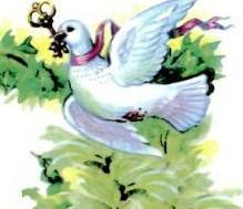 Белый голубок, Сказка