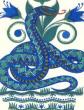 Царевна-змея