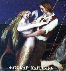 Рыбак и его душа, Сказка