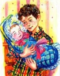 Сказка Сестра моя Ксения, Драгунский Виктор