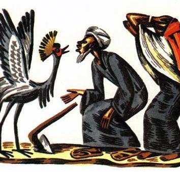 Сказка Неблагодарность, Африканская народная сказка
