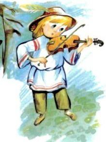 Рисунки музыкант чародей