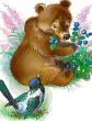 Медведь и сорока