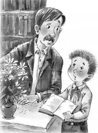 Сказка Независимый горбушка, Драгунский Виктор