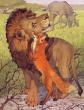Лев и лиса