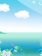 Почему вода в море соленая, Сказка