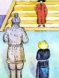 Зеркальный раб