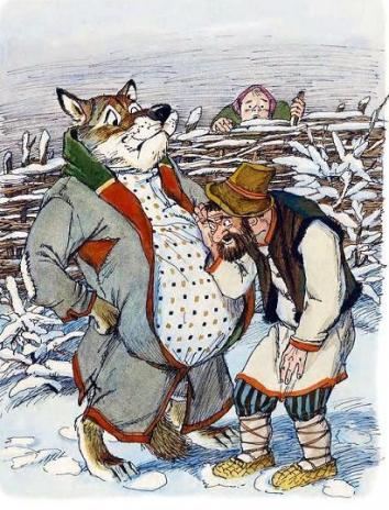 Сказка про волка Евстифейку, Коваль Юрий