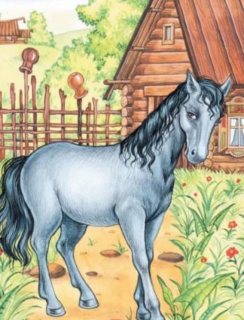 Мужик и лошадь, Басня
