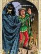 Смерть в кумовьях