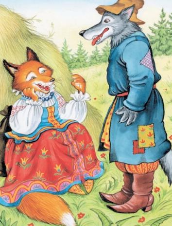 Волк и Лисица, Басня