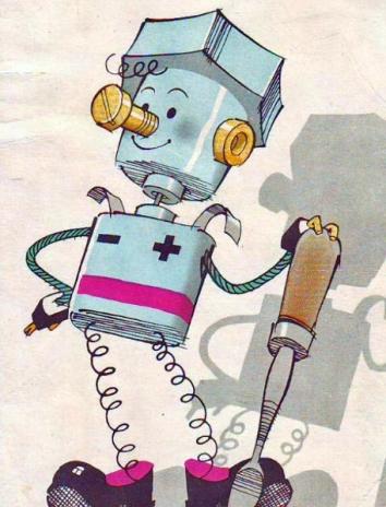 На ночь про робота, Сказка