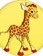 Сказка на ночь про жирафа