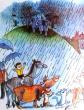 Дождь, Сказка