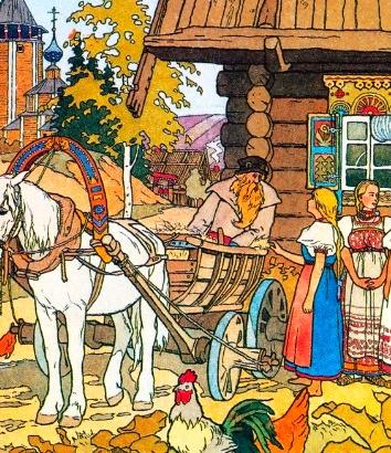 Безграмотная деревня, Сказка