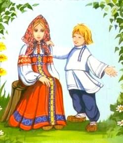 Брат и сестра, Сказка