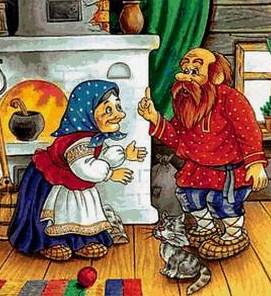 Как старик домовничал, Сказка