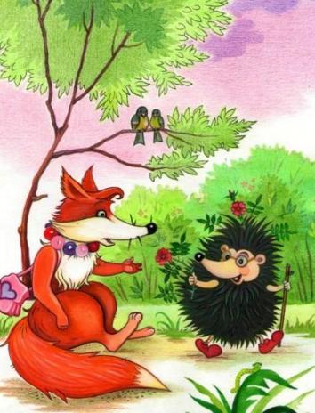 Сказка Лиса и еж, Румынская сказка