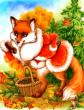 Лисичка-кумушка