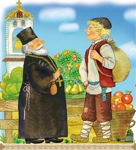 Мужик и поп, Сказка
