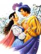 Принц и дочь великана