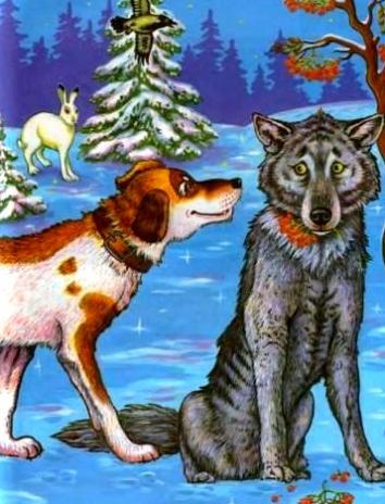 Собака и волк, Басня