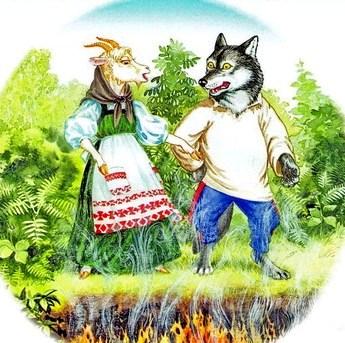 Волк и коза, Басня