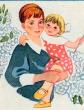 Мать, Стих