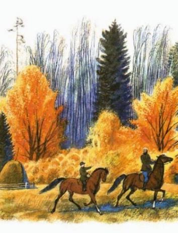Осень, Рассказ