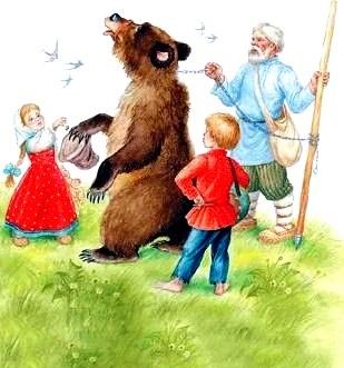 Сказка Ученый медведь, Константин Ушинский