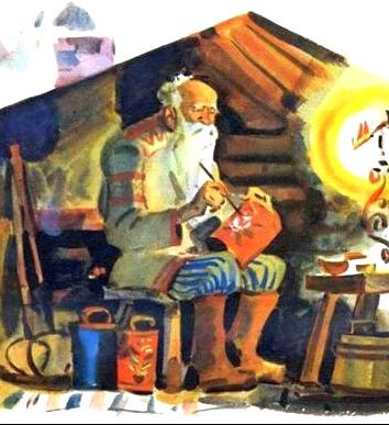 Сказка Почему старикам почет, Болгарская сказка