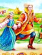 Аульв и крестьянская девушка, Сказка
