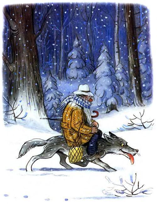 доктор Айболит верхом на волке в лесу зима
