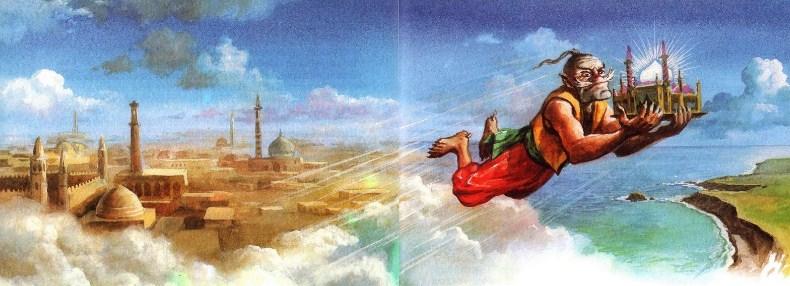 Аладдин и волшебная лампа | Изображение - 16