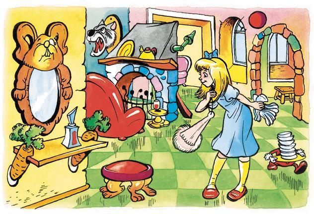 Алиса Битый Билл