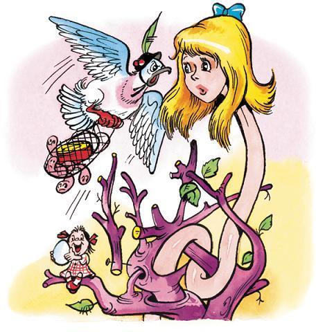 Алиса змея